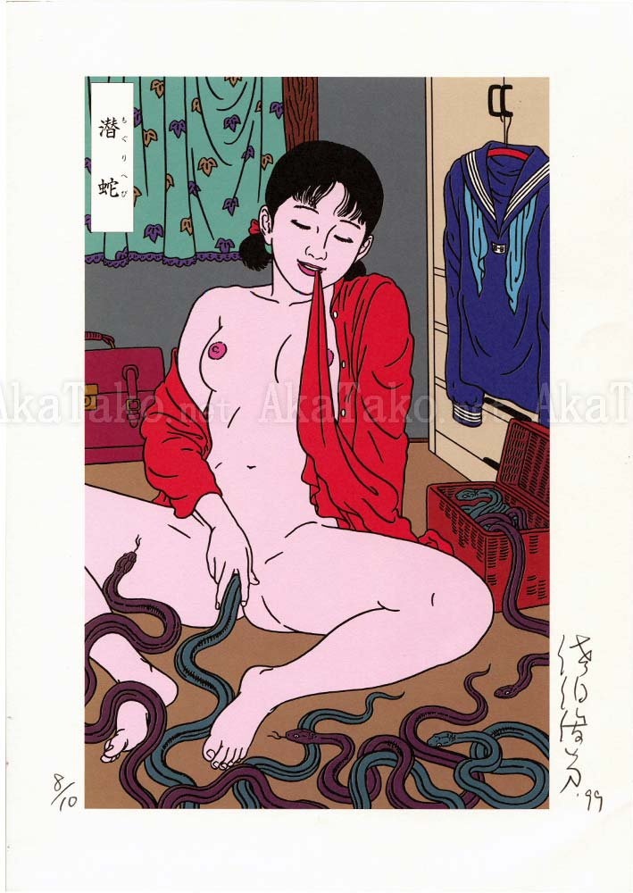 Saeki-Chimushi_1_12_Moguri_Hebi