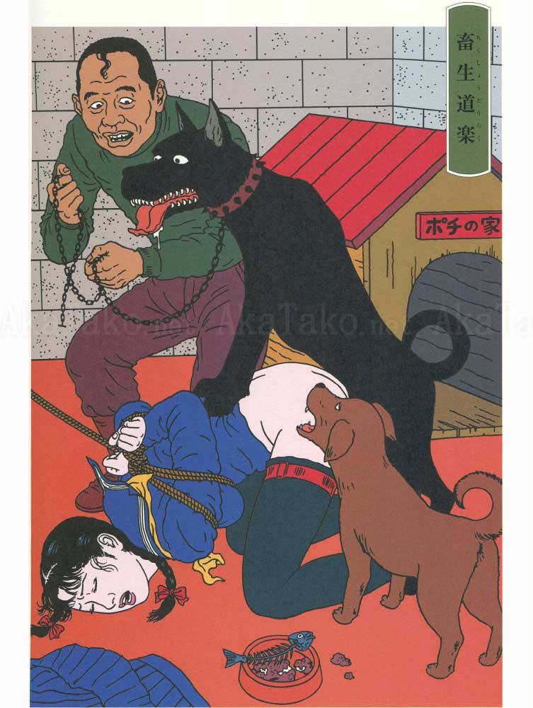 Saeki-Chimushi_2_8